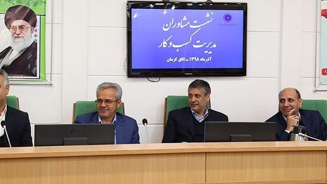 اتاق کرمان حلقه اتصال با کسب وکارها می شود