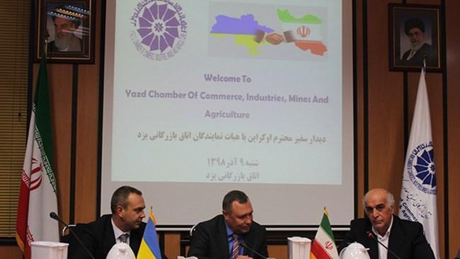 همکاری های بین استانی میان ایران و اوکراین فعال گردد