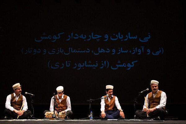 فستیوال موسیقی نواحی آینه دار ، غوغای ترکمن ها در تهران