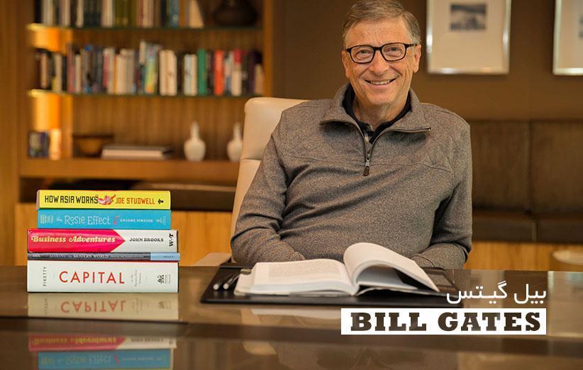 بیل گیتس؛ برنامه نویسی خوب، سوداگری نابغه