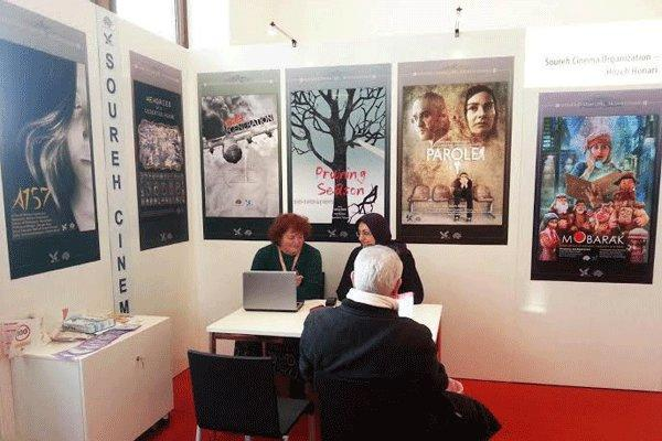 عرضه تولیدات سینمایی حوزه هنری در بازار فیلم برلین