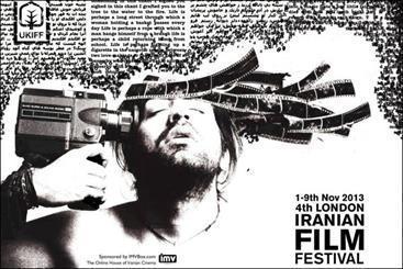 حضور هیس! در بخش مسابقه جشنواره فیلم های ایرانی لندن