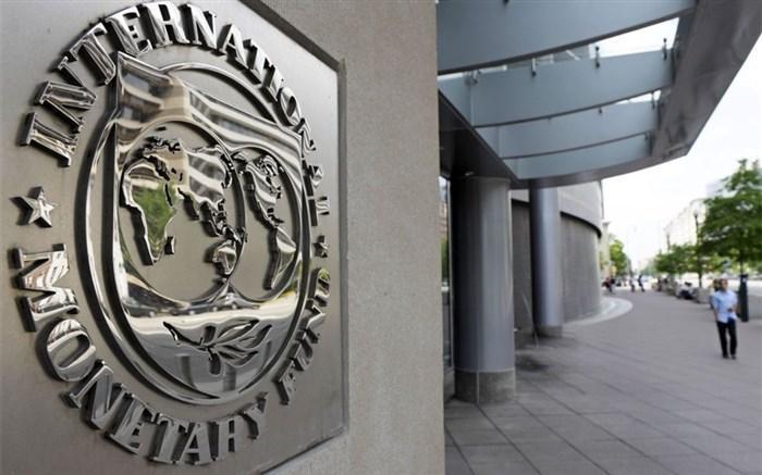 صندوق بین المللی پول: ایران پانزدهمین اقتصاد عظیم جهان می گردد