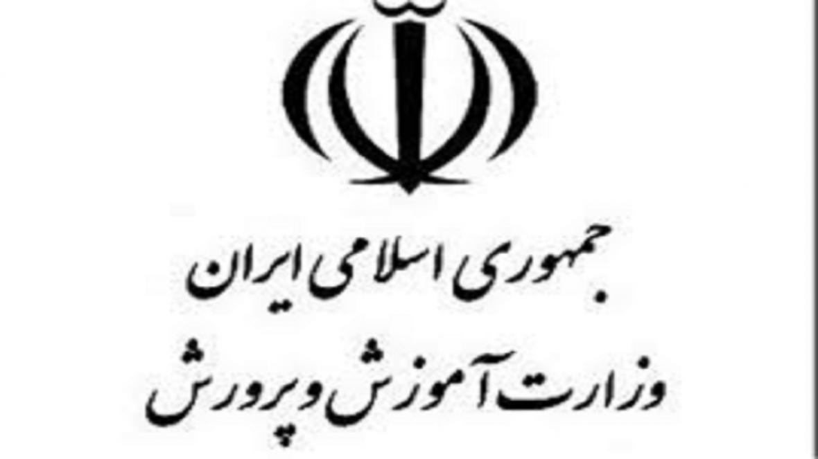 ضدعفونی و گندزدایی همه واحدهای آموزشی آبادان