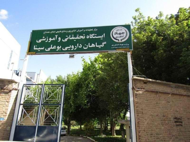 خبرنگاران درهای بی نظیرترین باغ گیاهان دارویی خاورمیانه به روی گردشگران گشوده شد