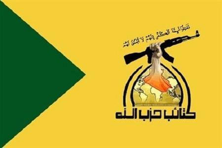 حزب الله عراق: سلاح مقاومت تحویل هیچ کس به جز امام عصر(عج) داده نخواهد شد