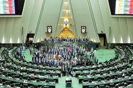 آغاز جلسه علنی مجلس، بررسی تشکیل کمیسـیون ویژه فضای مجازی در دستور کار