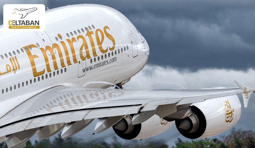 حقایقی درباره هواپیمایی امارات