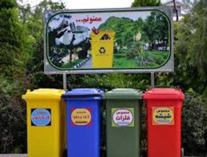 17 روش کاهش زباله