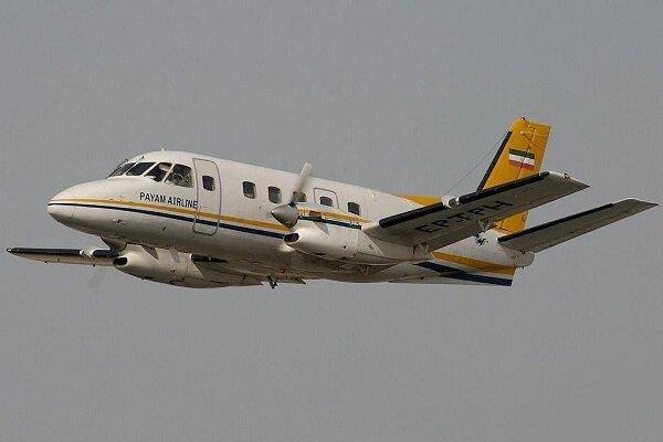تاکسی هوایی با تأخیر و در بهمن پرواز می نماید