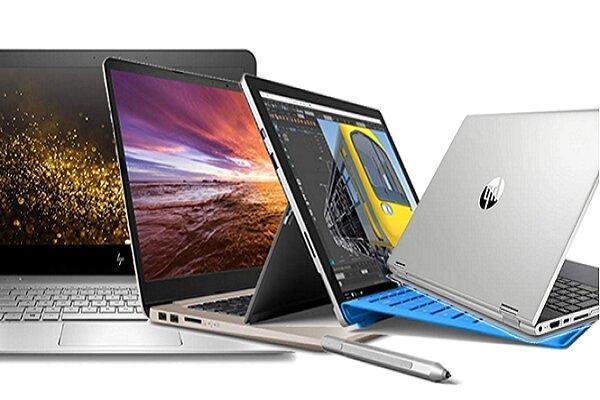 قیمت انواع لپ تاپ، امروز 28 آبان 99