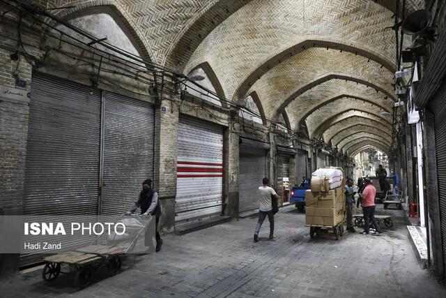 بازار تهران در دسته مشاغل سرپوشیده و تعطیل است، اجرای طرح ترافیک به قوت خود باقی است