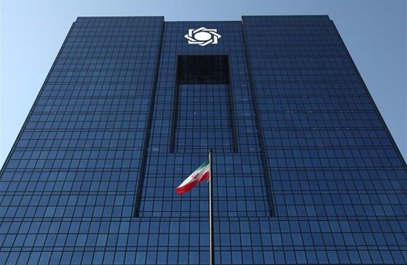 بانک مرکزی، ابلاغ تمهیدات جدید بانک مرکزی برای مقابله با شیوع کرونا