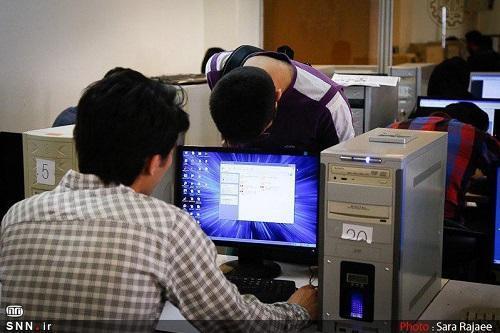 دو هفته به تقویم آموزشی نیمسال اول دانشجویان ورودی جدید دانشگاه صنعتی کرمانشاه اضافه شد