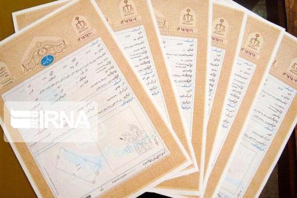خبرنگاران 205 موقوفه خراسان شمالی سنددار شد