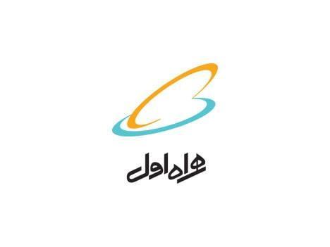 فردا چهارمین سایت 5G همراه اول در باغ کتاب تهران رونمایی می گردد فردا چهارمین سایت 5G همراه اول در باغ کتاب تهران رونمایی می گردد