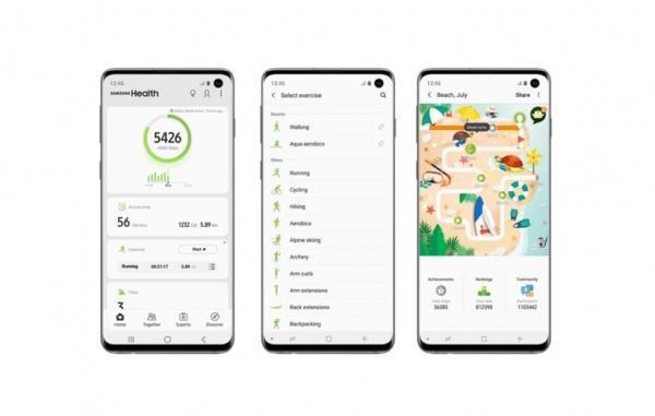 اپلیکیشن Health سامسونگ پشتیبانی از گوشی های گلکسی قدیمی تر را متوقف می کند