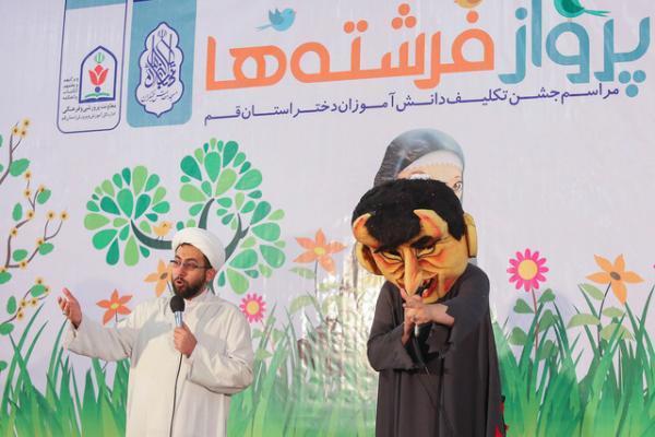 برگزاری 11 جشن تکلیف در روستاهای محروم استان قم