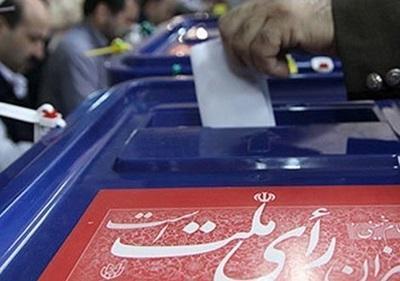 قانون انتخابات ریاست جمهوری 1400 خبرنگاران