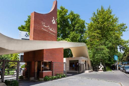 ثبت نام پذیرش بدون کنکور ارشد در دانشگاه الزهرا (س) تمدید شد خبرنگاران