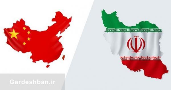 تشریح ابعاد مثبت همکاری جامع 25 ساله ایران و چین در بخش گردشگری