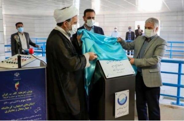 ایجاداشتغال برای 50 نفر نیروی کار با افتتاح تصفیه خانه مدرن شهرستان سامان