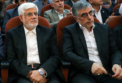 حضور قطعی عارف و پزشکیان در انتخابات 1400