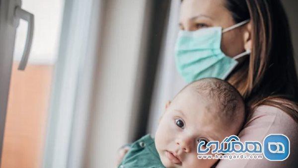 خطری عظیم در کمین نوزادان مادران کرونایی
