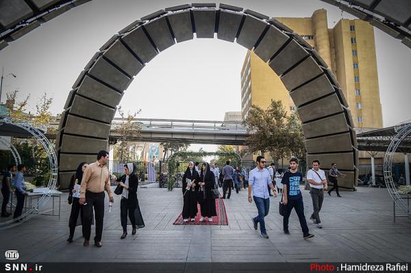مهلت ثبت نام دکتری بدون آزمون دانشگاه امیرکبیر امروز انتها می یابد