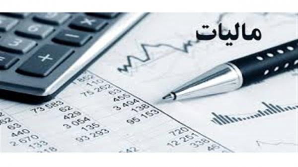 خبر جدید درباره طرح مالیات بر عایدی سرمایه