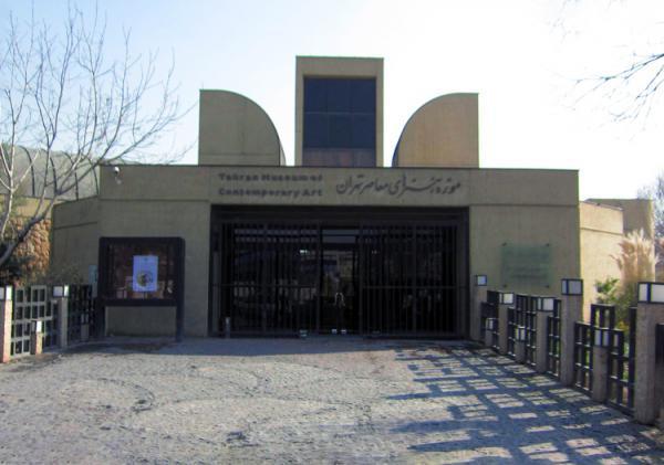 بازگشایی موزه هنرهای معاصر پس از 32 ماه
