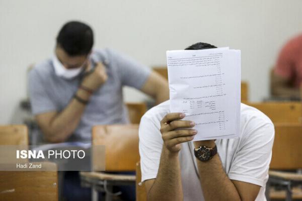 زمان و نحوه انتخاب رشته آزمون ارشد دانشگاه آزاد امروز اعلام می شود